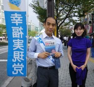 田町駅芝浦口で毎週火曜の朝ツジ!